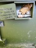 Дыхательный аппарат, прибор тип 137И, фото №5