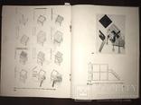 1934 Архитектура Гинзбурга Жилище Конструктивизм, фото №2
