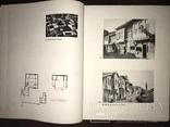 1934 Архитектура Гинзбурга Жилище Конструктивизм, фото №7