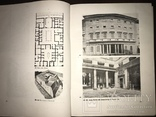 1934 Архитектура Гинзбурга Жилище Конструктивизм, фото №9