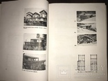 1934 Архитектура Гинзбурга Жилище Конструктивизм, фото №10