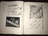 1934 Архитектура Гинзбурга Жилище Конструктивизм, фото №13