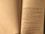 Каталог Инкунабулы всего 500 тираж, фото №12