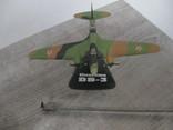 Самолет времен 2 Мировой - Iliouchine DB-3, фото №2