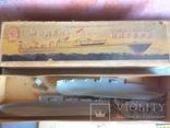 Сборная модель катера. ГДР или ссср., фото №3