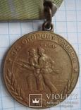 За оборону Одессы, боевая, родной сбор, запаяное кольцо., фото №2