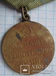 За оборону Одессы, боевая, родной сбор, запаяное кольцо., фото №3