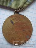 За оборону Одессы, боевая, родной сбор, запаяное кольцо., фото №7
