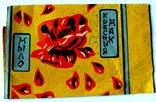 """Обертка от мыла """"Красный мак"""", фото №2"""