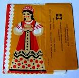 Обертка от печенья к чаюг. Харьков 1982 г., фото №3