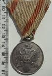 Черногория 1841-1919   За Храбрость  36 мм, фото №2