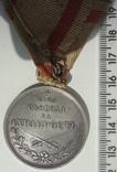 Черногория 1841-1919   За Храбрость  36 мм, фото №3