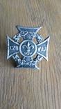 Скаутский польский крест с номером, фото №2