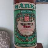 Вермут марка, фото №2
