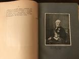 1916 Архитектура дом Княгини Шаховской Качественная полиграфия, фото №8
