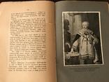 1916 Архитектура дом Княгини Шаховской Качественная полиграфия, фото №10