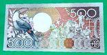 Суринам - 500 Gulden 1988 г. UNC Пресс, фото №3