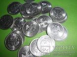 1 рубль 2010г. СПМД- 20шт. из одного мешка, фото №2