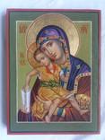 Икона Божией Матери Милостивая Богородица Киккская. «Достойно Есть», фото №3