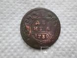 Деньга 1739 Московская Красный Двор(не выкуп) фото 2
