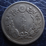 50 сен  1907  Япония  серебро   ($5.7.7)~, фото №2