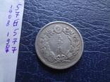 50 сен  1907  Япония  серебро   ($5.7.7)~, фото №4