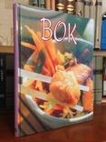 """Книга  """"Вок""""  2002, фото №2"""