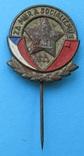 За мир за соціалізм 6.10.1944. Чехословакія (541№), фото №3