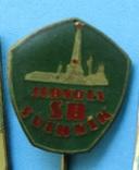 """Свідник. Пам""""ятник воїнам-визволителям Чехословакії (548№), фото №6"""