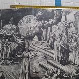 Наука и человечество (международный ежегодник) 1970р., фото №6