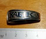 Перстень кавказ фото 3