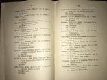 1915 Каталог художественных произведений Галлереи Третьяковых, фото №9