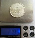 """Нидерланды 5 серебряных евро 2006 """"400 лет открытия Австралии"""" + сертификат, фото №6"""