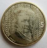 """Нидерланды 5 серебряных евро """"400-летие дня рождения Рембранда"""" KM# 266, фото №3"""