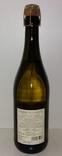 Вино игристое фризанте Lambrusco Emilia IGT, Италия, фото №4