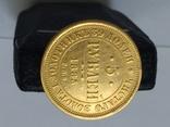 5 рублей 1885 год., фото №2
