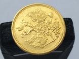 5 рублей 1885 год., фото №6