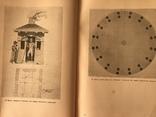 1939 Архитектура Русского Класицизма, фото №9