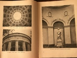 1939 Архитектура Русского Класицизма, фото №2