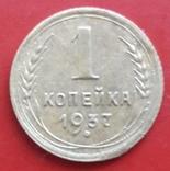 1 к. 1937 г. шт. 1.1. Т  №51 по каталогу Федорина фото 2
