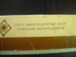 Коробочка от конфет Помадка, фото №3