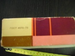 Коробочка от конфет Помадка, фото №4