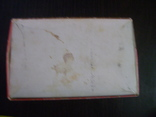 Коробочка от конфет Помадка, фото №6