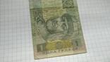 1 гривна 2005 года, фото №6