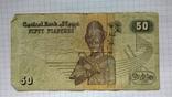 50 пиастр Египет, фото №2