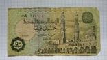 50 пиастр Египет, фото №3