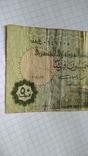 50 пиастр Египет, фото №4