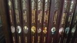 Полная серия из 21 книги Царский дом, фото №2