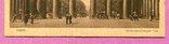 Бранденбургские ворота 1918г., фото №4