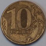 Росія 10 рублів, 2009